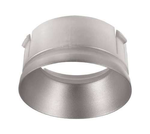 Рефлекторное кольцо Deko-Light Reflektor Ring Silver for Series Klara / Nihal Mini / Rigel Mini 930366
